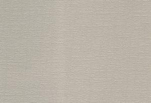 Mandalay Alpaca 300x205 - Mandalay Interior Blind Range